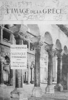 Διαβάστε περισσότερα: Fréd Boissonnas - Salonique, la ville des belles églises (1919)
