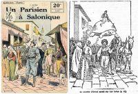 Διαβάστε περισσότερα: Un parisien à Salonique (1918)