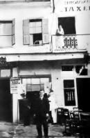 Ξενοδοχείο «Ταχεία» στον Σ.Σταθμό κατά την κατοχή