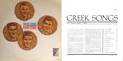 Four Coins - Greek Songs LP - MGM 1961