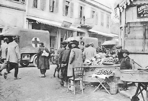 Πωλητές πορτοκαλιών - 1917