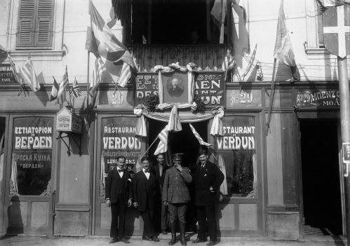 Εστιατόριον «Το Βερδέν» - 1916